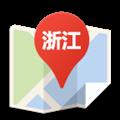 天地图浙江app2.5.4 最新版