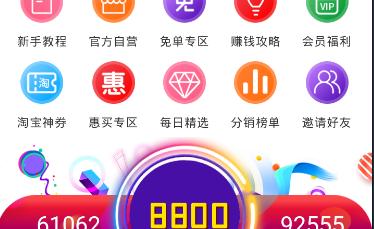 美橙有品app