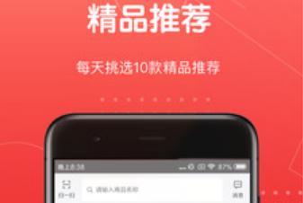 红企汇app