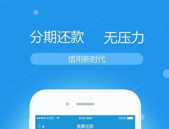 优易小贷app