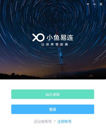 小�~�k公��X版(��l���h神器)