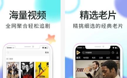 苦瓜视频app