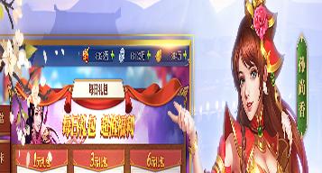 天天怼三国九游版