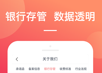 云时贷财富app