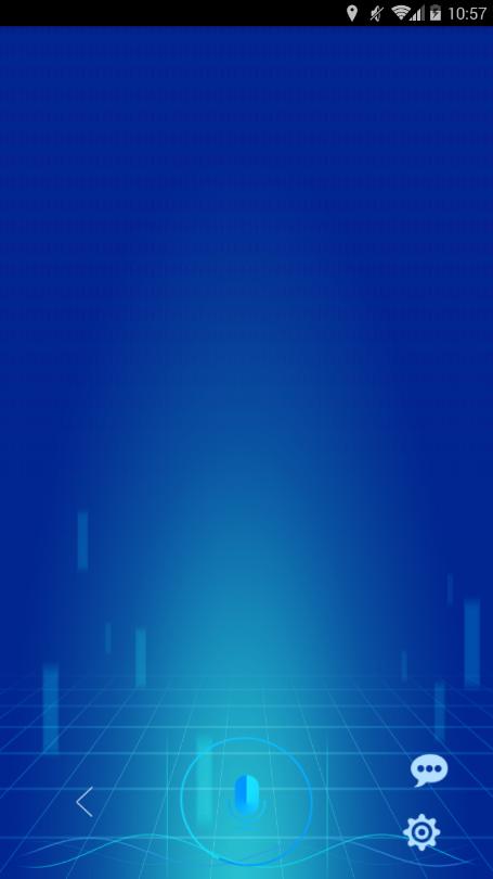 犀牛语音助手app截图