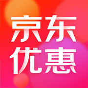 京东优惠极速版app1.0 手机版