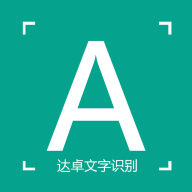 �_卓OCR文字�R�eapp