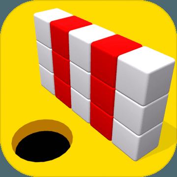 Color Hole 3D(彩色洞3D)1.0.3 手机版