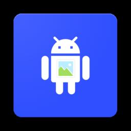 APK素材提取器app3.0.5 安卓版