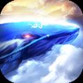 异兽修仙安卓版1.0 官方版