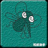 驱蚊助手app2.0 安卓版