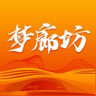 梦廊坊app