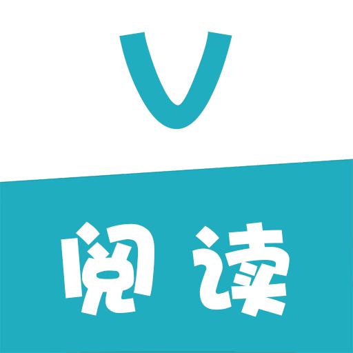 大V阅读app1.2.2 安卓最新版