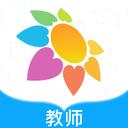 向日葵教师app