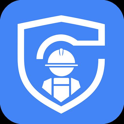安全工地app