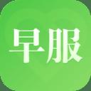 早服防沉迷app1.0 安卓版