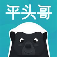 平头哥装修app1.0.5 安卓版