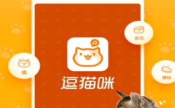 逗猫咪玩的软件合集