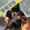 致命子弹中文(Fatal Bullet)1.1.1 安卓汉化版