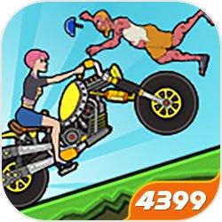 疯狂魔幻自行车游戏1.0 安卓版