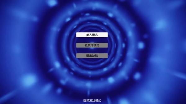 超自然战斗小队中文版截图