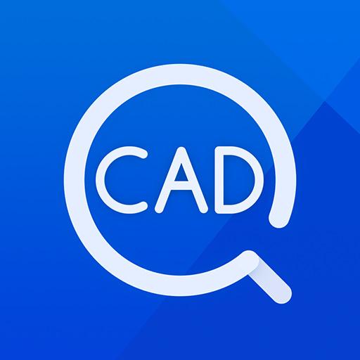CAD看图宝app