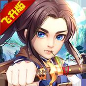 仙语奇缘飞升版1.0 安卓版