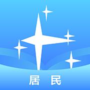 健康北辰app5.2.2 安卓版