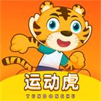 运动虎软件1.0.1 手机版