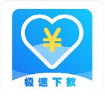 心愿贷1.0 安卓版
