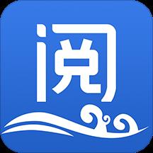 阅慧人社ios版1.0 手机版
