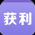 获利借贷手机版1.0.1 安卓版