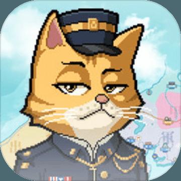 铁道物语陆王游戏1.0 安卓版
