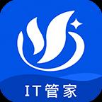 维度IT管家app1.0 安卓版