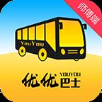 优优巴士app1.0.1 安卓版
