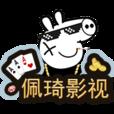 佩奇影视app1.0 安卓最新版