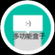 雨莫多功能盒子2.1 安卓最新版