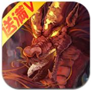 尸鲲屠龙传无限钻石版1.0.0 官网版