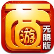 超梦西游无限版官网版1.0.0 官方版