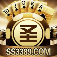 圣手娱乐app1.1.3 最新版