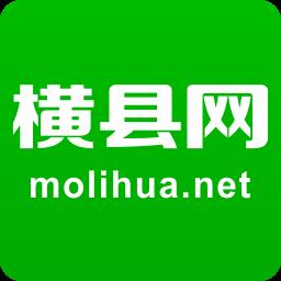 横县网手机版1.0.2 最新版