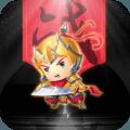 雄霸中原九游版1.0.0安卓版
