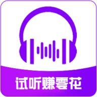 倾听FM app1.0 安卓版