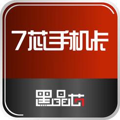 7芯手机卡app1.0 安卓版