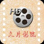 大片影院tv版1.0.0 免费版