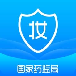 化妆品监管app1.0.1 手机最新版