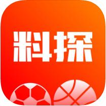 料探体育app2.3.0 苹果版