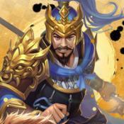 三国君王论游戏1.0 苹果版