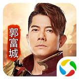 天王霸业之古云传奇腾讯版1.0安卓版