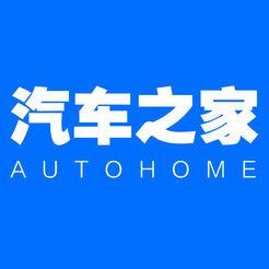 汽车之家客户端iPhone版10.2.4官方IOS版
